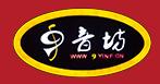 雲南正规赌博平台商貿有限公司